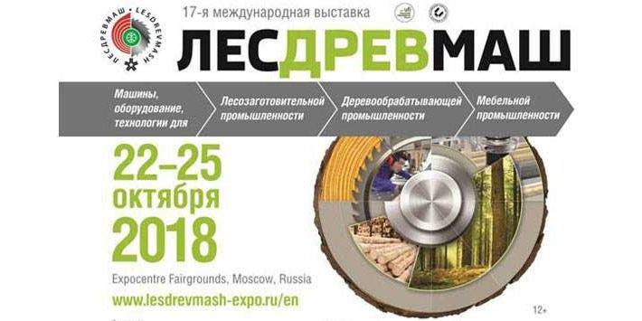 Novità Futura Woodmac: Sito in lingua Russa per la fiera di Mosca